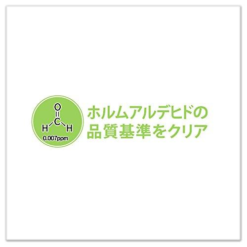 アイリスオーヤマ『ほこりの出にくい布団4点セット』