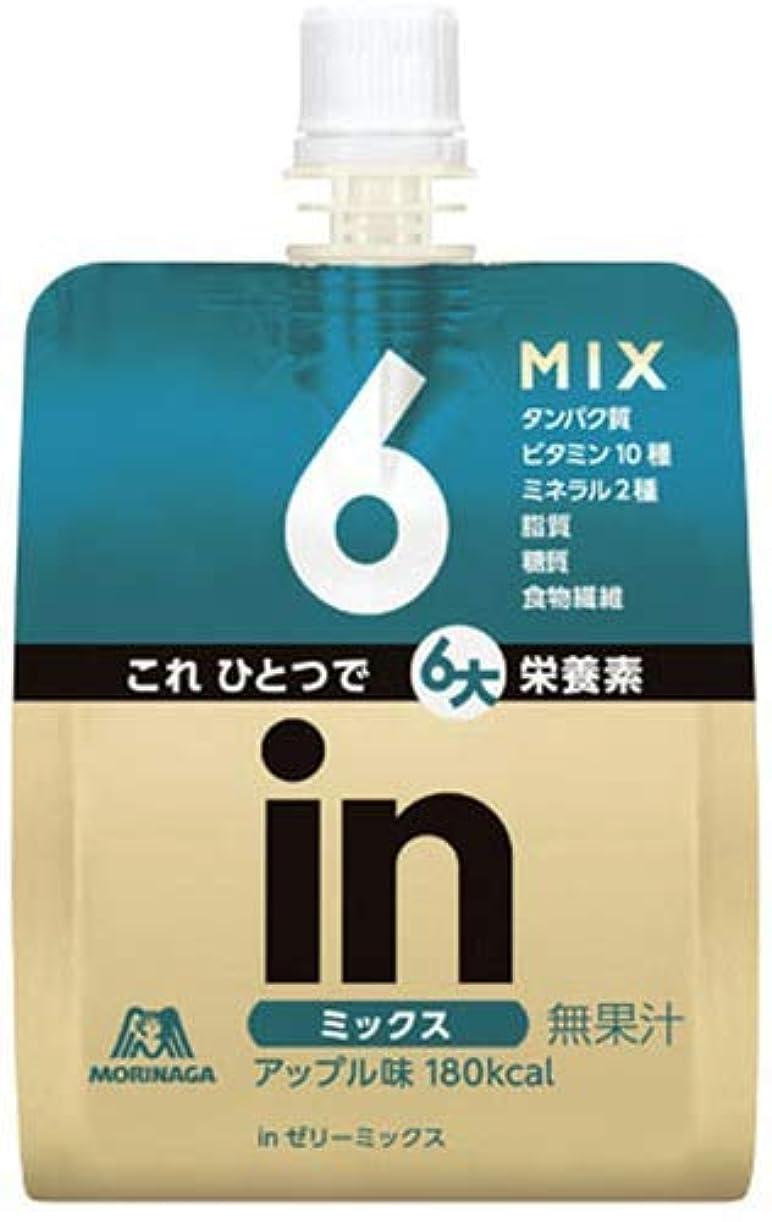 タイマー有益な弁護士森永製菓 inゼリー ミックス 150g x72個セット