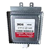 IOUVS 1pcs aptos para LG Horno de microondas Magnetron 2M246 Partes de microondas de segunda mano