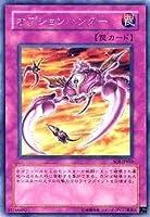 遊戯王/第4期/7弾/SOI-JP058 オプションハンター R