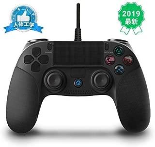 PS4 コントローラー 有線版 振動機能搭載 ver6.50対応 DUALSHOCK 4 USB 接続 ps4 ゲームパット pc ゲームコントローラー(PS4 PS3 PC 対応)