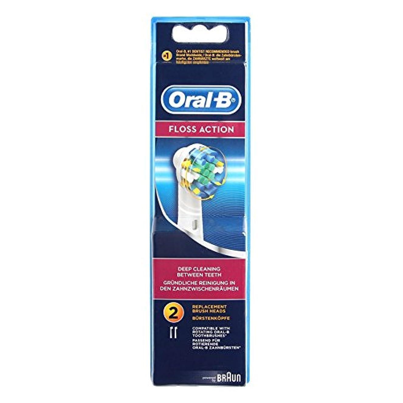 真っ逆さまアグネスグレイインチBraun Oral-B EB25-2 Floss Action 交換式充電式歯ブラシヘッド 1Pack [並行輸入品]