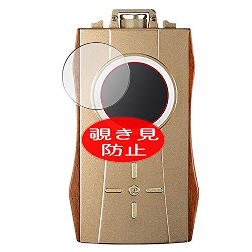 VacFun Anti Espia Protector de Pantalla Compatible con Luxury Precision LP5 Ultra, Screen Protector Sin Burbujas Película Protectora (Not Cristal Templado) Filtro de Privacidad New Version