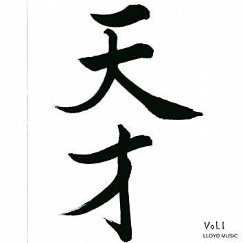 Tensai, Vol. 1