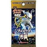 ポケモンカードゲーム DPt 拡張パック アルセウス光臨 【Single Pack】