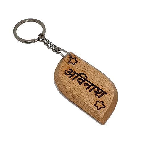 Avinash Personalised Engraved Wooden Keyring Keychain Hindi Script Name