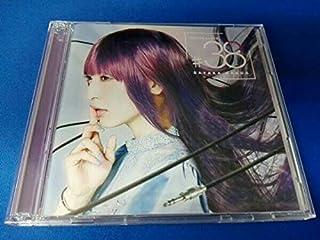 フォトブックレッドなし 神田沙也加 CD MUSICALOID 此方乃サヤ盤(DVD付)