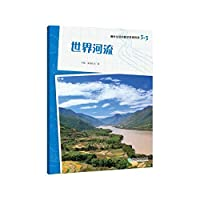 Mathematics explosion of life thinking reading between 3-3 World Rivers(Chinese Edition)