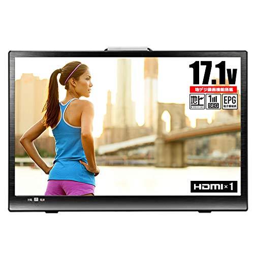 東京Deco 17V型 ポータブル 液晶テレビ フルセグ搭載 HDMI入力 17.1インチ [3wayスタイル&録画機能搭載] ア...