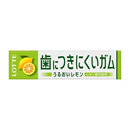 ロッテ フリーゾーンガム(レモン) 9枚×15個
