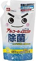 レック 除菌の激落ちくん つめかえ用 300ml (3)