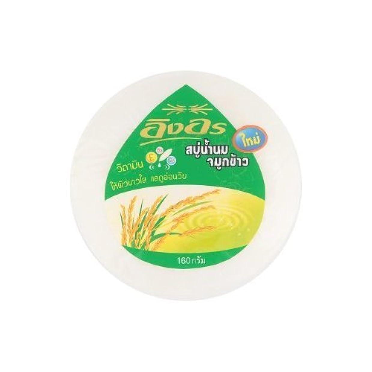 消去香ばしい安価なNi Yom Thai shop Ing on : Wheat Germ Milk Herbal Soap Bar 5.64 Oz. Made in Thailand