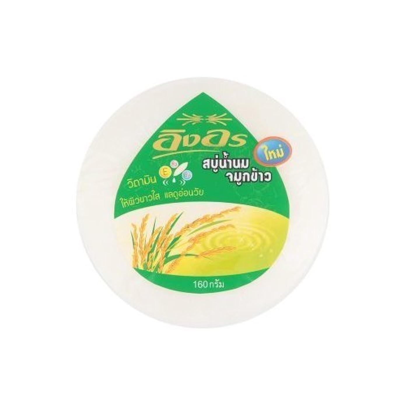 出発するナビゲーション悲観的Ni Yom Thai shop Ing on : Wheat Germ Milk Herbal Soap Bar 5.64 Oz. Made in Thailand