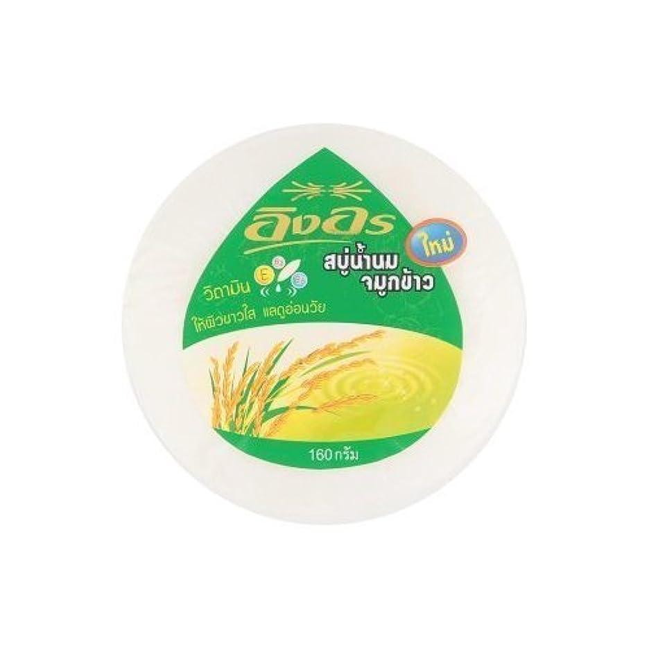 合わせて忘れる領事館Ni Yom Thai shop Ing on : Wheat Germ Milk Herbal Soap Bar 5.64 Oz. Made in Thailand