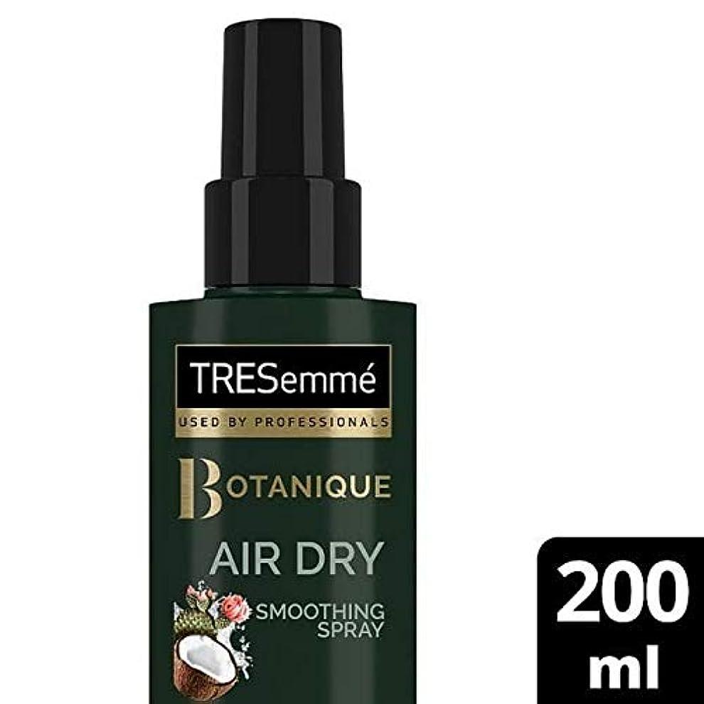 貫通するコイルトラブル[Tresemme] Tresemmeドライ平滑Aquasprayの20ミリリットル - TRESemme Dry Smoothing Aquaspray 20ml [並行輸入品]