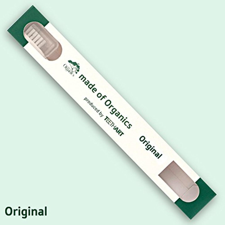 電極値する百年MOO ノーマル歯ブラシ M12012