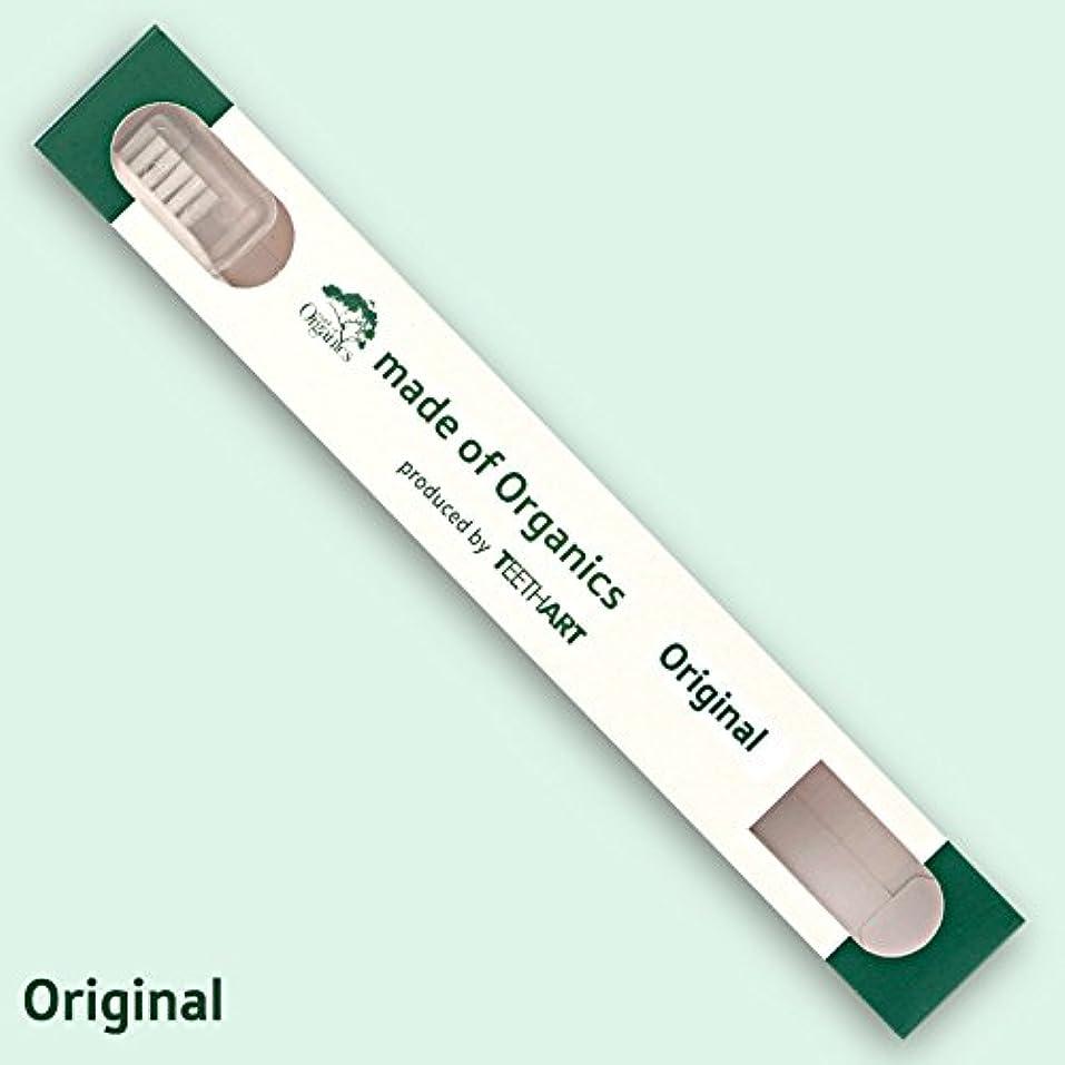 寄稿者病院万一に備えてMOO ノーマル歯ブラシ M12012