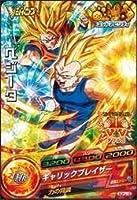 【シングルカード】限定)ベジータ(SS3)(Vジャンプ付属)/プロモ GDPJ-10