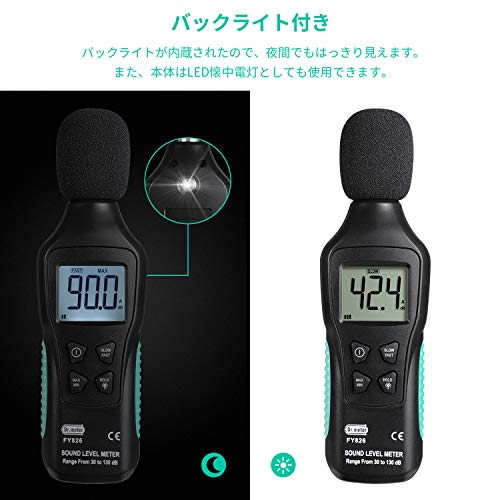 Dr.meter騒音計LCD騒音計デジタル騒音計騒音レベル測定小型30dB~130dB電池付属防風スポンジ工事現場交通道路学校住宅オフィスなどの騒音測定日本語取扱説明書付き