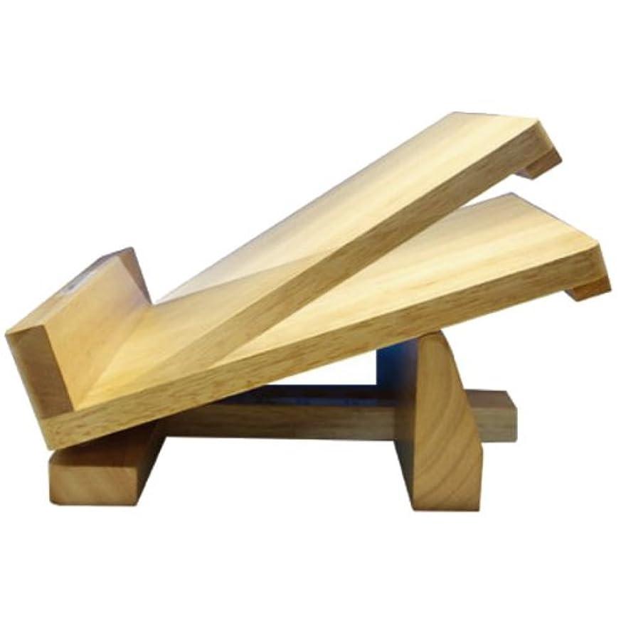 4段階に調節で無理なくストレッチ『木製ストレッチボード(足首のびのび)』