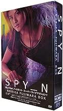 SPY_N/NORIKA FUJIWARA BOX [DVD]
