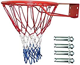 Basketball Ring with Net - 45 Cm, Multi color