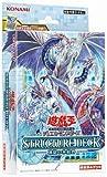 遊戯王OCG デュエルモンスターズ ストラクチャーデッキ 凍獄の氷結界 3個セット