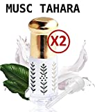 Lot de 2 Musc Tahara Blanc Cosm'Ethics 3ml pour une purification après la période menstruelle, avoir une sensation de fraîcheur et de confort