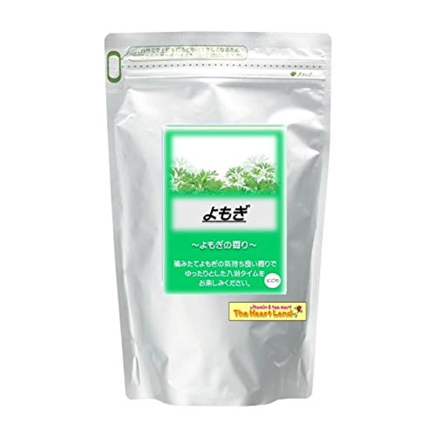 かんがい値下げ絡み合いアサヒ入浴剤 浴用入浴化粧品 よもぎ 2.5kg