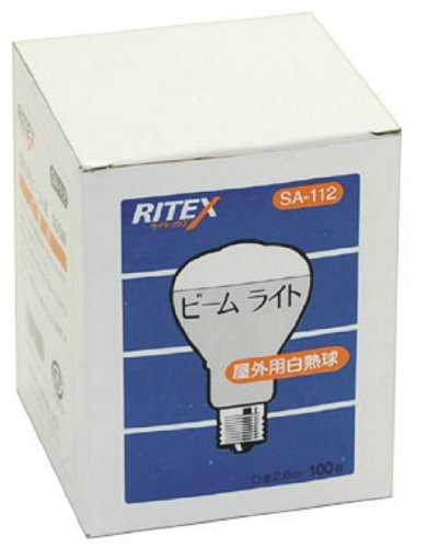 ムサシ センサーライト用替球(白熱球100W) SA-112