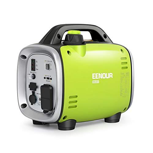 EENOUR インバーター発電機 GS950i 定格出力0.7kVA 正弦波 防音型 PSE認証 静音 ガソリン発電機 ポータブル発電機 AC/DC/USB出力 50Hz/60Hz切替 24ヶ月保証