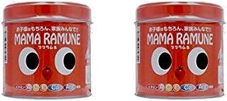 【2個セット】ママラムネ(いちごミルク風味)200粒