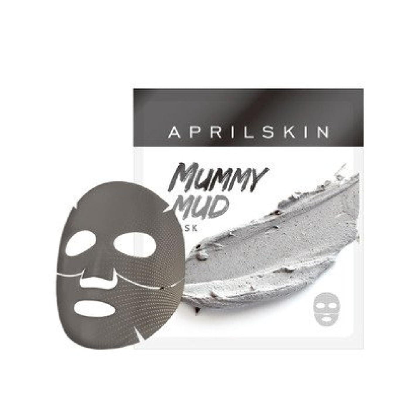 オーブン黙閲覧するAPRILSKIN MUMMY MUD MASK/エイプリルスキン ミイラ泥マスク 1枚 [並行輸入品]