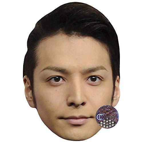 Celebrity Cutouts Toma Ikuta Maske aus Karton