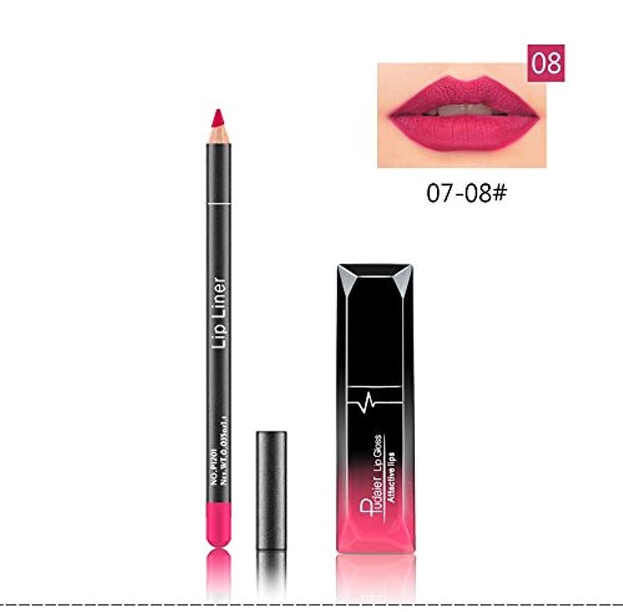 夕食を作る警報しゃがむ(08) Pudaier 1pc Matte Liquid Lipstick Cosmetic Lip Kit+ 1 Pc Nude Lip Liner Pencil MakeUp Set Waterproof Long Lasting Lipstick Gfit