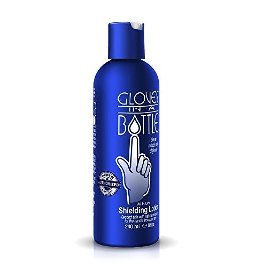 平らにする尊敬不毛Gloves In A Bottle 8oz- (並行輸入品)