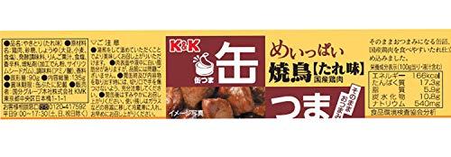 国分グループ本社K&K『缶つまめいっぱい焼鳥たれ味』
