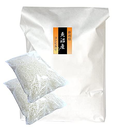 【少しだけ炊くごはんに】魚沼産コシヒカリ 無洗米 2合(300g)×2袋