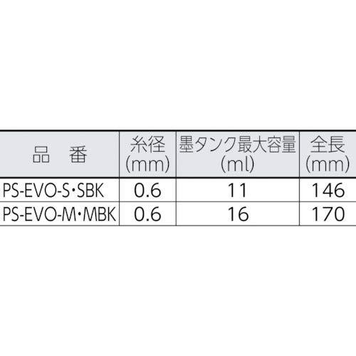 TJMデザイン『TAJIMAパーフェクト墨つぼ(PS-EVO)』