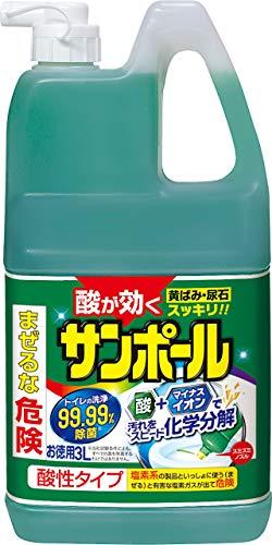 サンポールトイレ洗剤尿石除去大容量3L