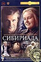 Sibiriada (Russian Language Only)