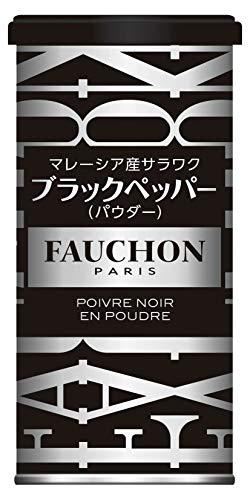 FAUCHON缶入サラワクブラックペッパーパウダー 100g ×2本
