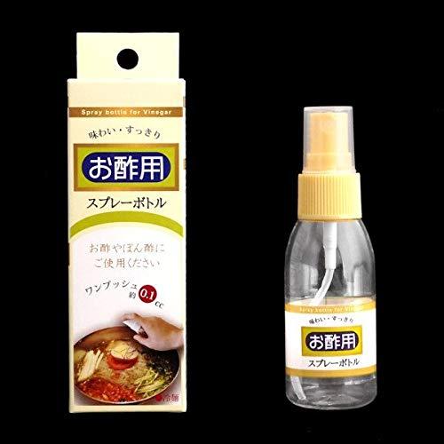 スプレーボトル お酢用 40ml