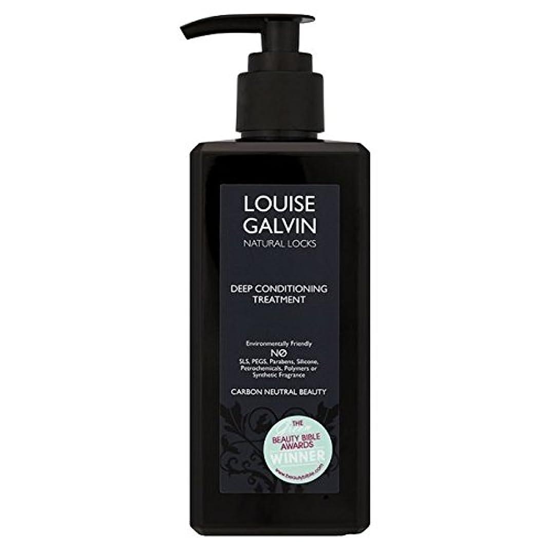 復活付録シニスLouise Galvin Pure Shine Conditioner For Normal Hair 300ml (Pack of 6) - ノーマルヘア300ミリリットルのためのルイーズガルビン純粋な輝きコンディショナー x6 [並行輸入品]