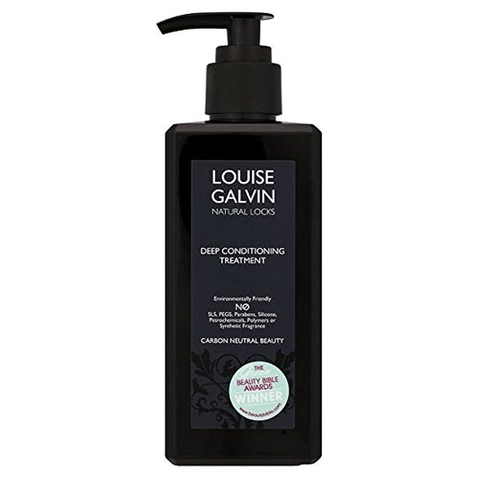 殺人者廃止するレーニン主義Louise Galvin Pure Shine Conditioner For Normal Hair 300ml - ノーマルヘア300ミリリットルのためのルイーズガルビン純粋な輝きコンディショナー [並行輸入品]