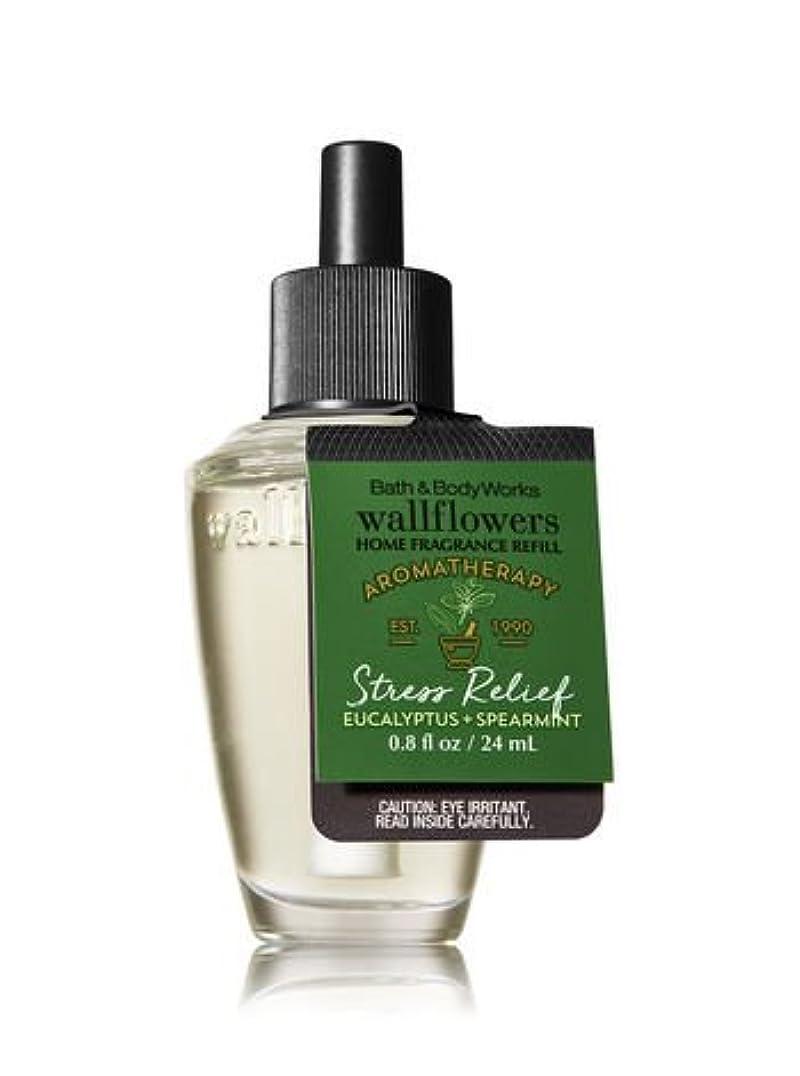 実験的ソート遠征【Bath&Body Works/バス&ボディワークス】 ルームフレグランス 詰替えリフィル ストレスリリーフ ユーカリスペアミント Wallflowers Home Fragrance Refill Stress Relief Eucalyptus Spearmint [並行輸入品]