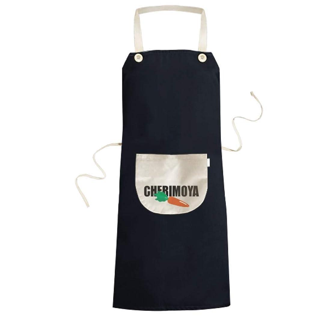 上昇悔い改め影響するチェリモヤ果物名前食物 キッチンは家庭服と野菜のニンジンの黒のエプロン