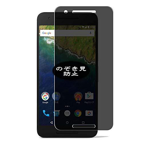 VacFun Anti Espia Protector de Pantalla, compatible con Google Nexus 6P HUAWEI, Screen Protector Filtro de Privacidad Protectora(Not Cristal Templado) NEW Version