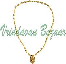 VRINDAVANBAZAAR.COM Shri Krishna Holding Sri Radha Rani Lotus feet tulsi Kanthi
