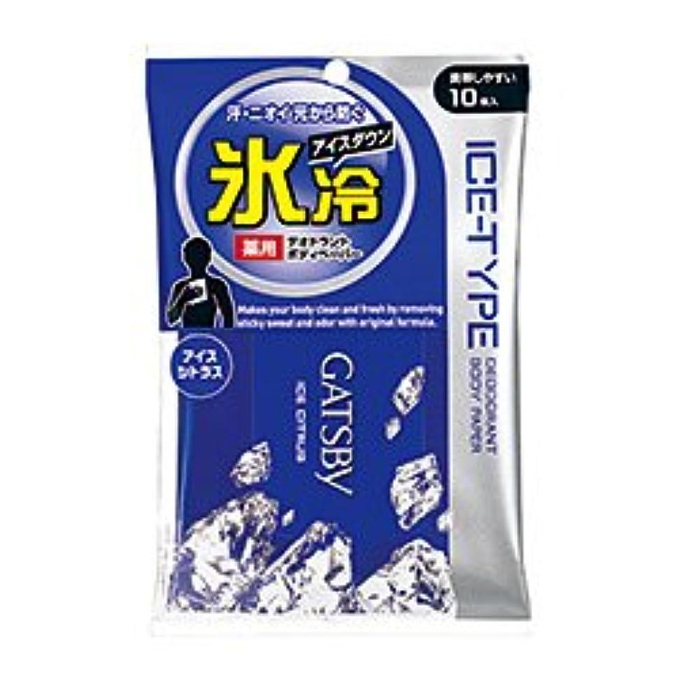 【マンダム】ギャッツビー アイスデオドラントボディペーパー アイスシトラス(医薬部外品) 10枚入り ×3個セット